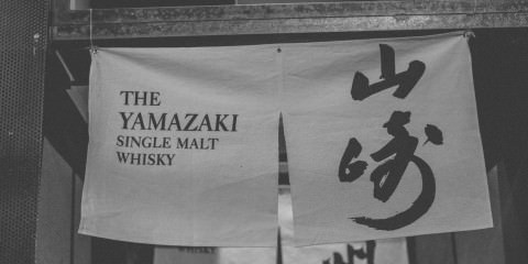 house of suntory