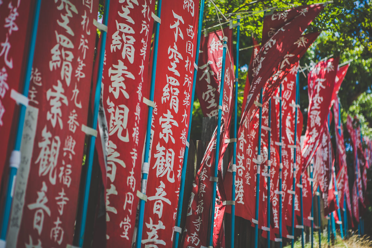 japanese flags at temples - travel photos