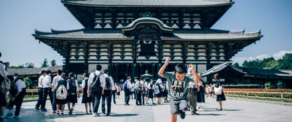 Travel Phootgraphy in Japan by Melbourne travel blogger