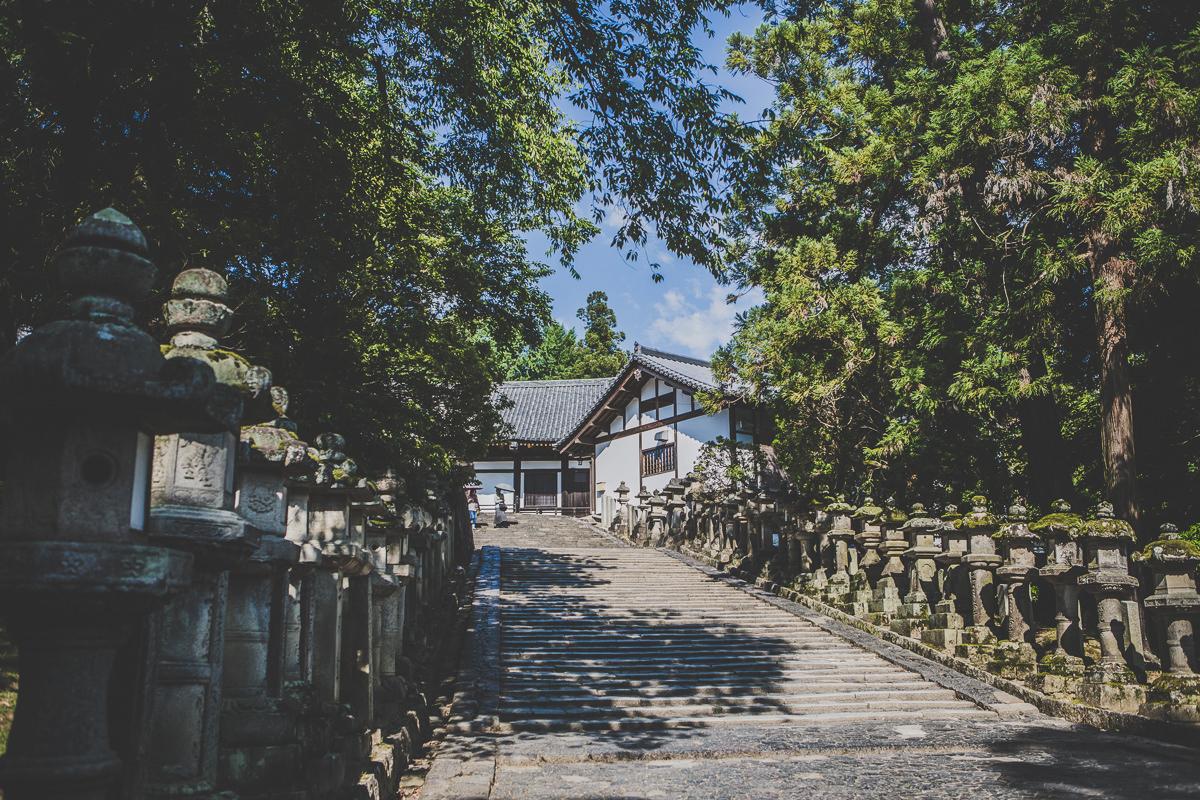 japaese walk