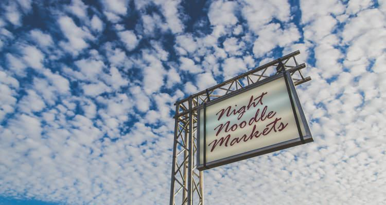 night noodle market - mercedes benz